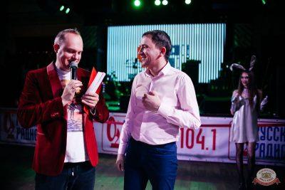 Вечеринка «Русского Радио» «Для своих», 11 января 2020 - Ресторан «Максимилианс» Челябинск - 2