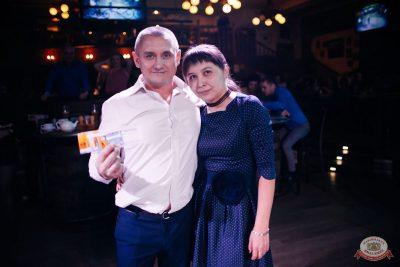 Вечеринка «Русского Радио» «Для своих», 11 января 2020 - Ресторан «Максимилианс» Челябинск - 21