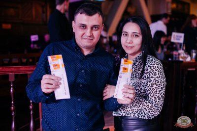Вечеринка «Русского Радио» «Для своих», 11 января 2020 - Ресторан «Максимилианс» Челябинск - 22