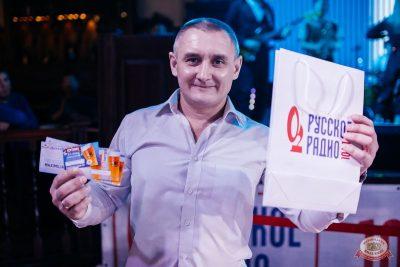 Вечеринка «Русского Радио» «Для своих», 11 января 2020 - Ресторан «Максимилианс» Челябинск - 23