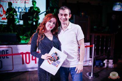 Вечеринка «Русского Радио» «Для своих», 11 января 2020 - Ресторан «Максимилианс» Челябинск - 24
