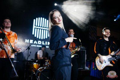 Вечеринка «Русского Радио» «Для своих», 11 января 2020 - Ресторан «Максимилианс» Челябинск - 26