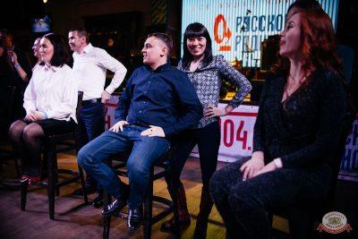 Вечеринка «Русского Радио» «Для своих», 11 января 2020 - Ресторан «Максимилианс» Челябинск - 3