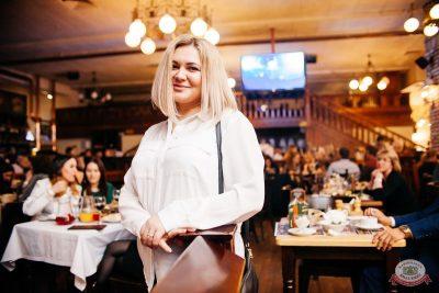 Вечеринка «Русского Радио» «Для своих», 11 января 2020 - Ресторан «Максимилианс» Челябинск - 30