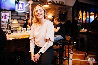 Вечеринка «Русского Радио» «Для своих», 11 января 2020 - Ресторан «Максимилианс» Челябинск - 31