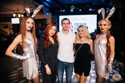 Вечеринка «Русского Радио» «Для своих», 11 января 2020 - Ресторан «Максимилианс» Челябинск - 33