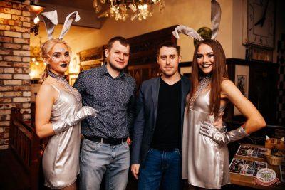 Вечеринка «Русского Радио» «Для своих», 11 января 2020 - Ресторан «Максимилианс» Челябинск - 36