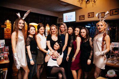 Вечеринка «Русского Радио» «Для своих», 11 января 2020 - Ресторан «Максимилианс» Челябинск - 37