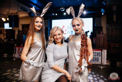 Вечеринка «Русского Радио» «Для своих», 11 января 2020 - Ресторан «Максимилианс» Челябинск - 40