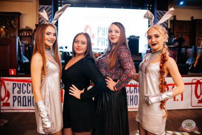 Вечеринка «Русского Радио» «Для своих», 11 января 2020 - Ресторан «Максимилианс» Челябинск - 42