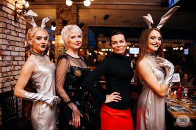 Вечеринка «Русского Радио» «Для своих», 11 января 2020 - Ресторан «Максимилианс» Челябинск - 44