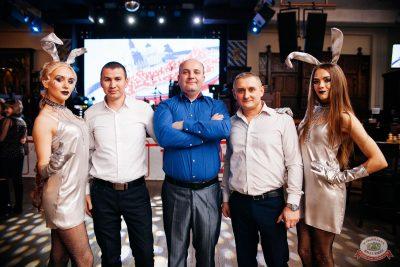 Вечеринка «Русского Радио» «Для своих», 11 января 2020 - Ресторан «Максимилианс» Челябинск - 47