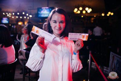 Вечеринка «Русского Радио» «Для своих», 11 января 2020 - Ресторан «Максимилианс» Челябинск - 5