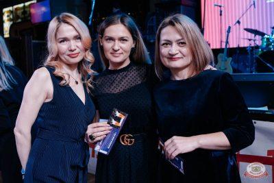 Вечеринка «Русского Радио» «Для своих», 15 ноября 2019 - Ресторан «Максимилианс» Челябинск - 10