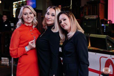 Вечеринка «Русского Радио» «Для своих», 15 ноября 2019 - Ресторан «Максимилианс» Челябинск - 11