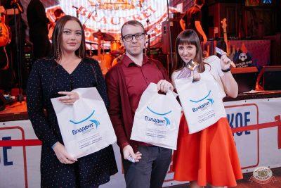 Вечеринка «Русского Радио» «Для своих», 15 ноября 2019 - Ресторан «Максимилианс» Челябинск - 12