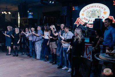 Вечеринка «Русского Радио» «Для своих», 15 ноября 2019 - Ресторан «Максимилианс» Челябинск - 13