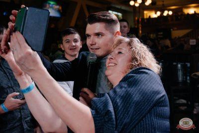 Вечеринка «Русского Радио» «Для своих», 15 ноября 2019 - Ресторан «Максимилианс» Челябинск - 14
