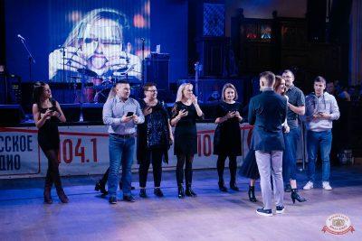 Вечеринка «Русского Радио» «Для своих», 15 ноября 2019 - Ресторан «Максимилианс» Челябинск - 15
