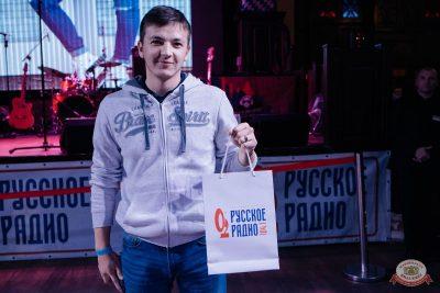 Вечеринка «Русского Радио» «Для своих», 15 ноября 2019 - Ресторан «Максимилианс» Челябинск - 16