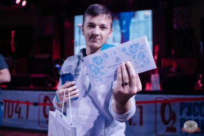 Вечеринка «Русского Радио» «Для своих», 15 ноября 2019 - Ресторан «Максимилианс» Челябинск - 17