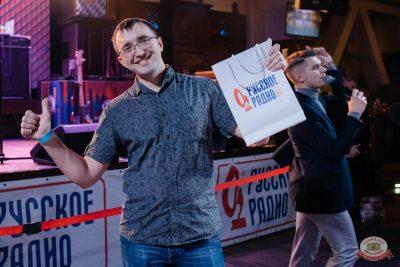 Вечеринка «Русского Радио» «Для своих», 15 ноября 2019 - Ресторан «Максимилианс» Челябинск - 19