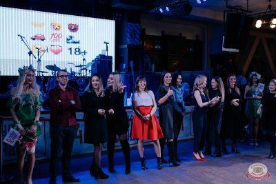 Вечеринка «Русского Радио» «Для своих», 15 ноября 2019 - Ресторан «Максимилианс» Челябинск - 2