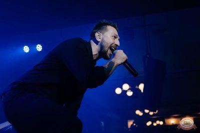 Вечеринка «Русского Радио» «Для своих», 15 ноября 2019 - Ресторан «Максимилианс» Челябинск - 23