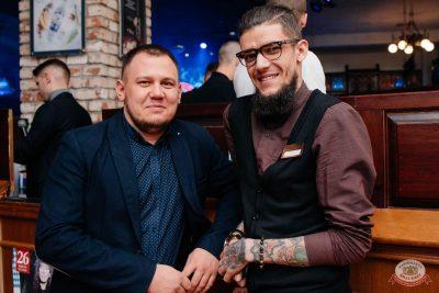 Вечеринка «Русского Радио» «Для своих», 15 ноября 2019 - Ресторан «Максимилианс» Челябинск - 24