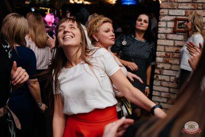 Вечеринка «Русского Радио» «Для своих», 15 ноября 2019 - Ресторан «Максимилианс» Челябинск - 25