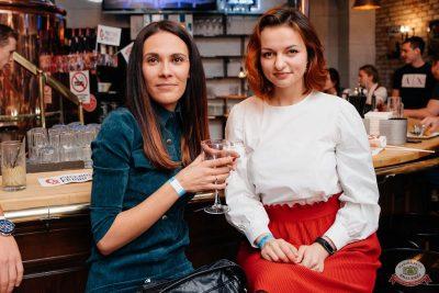 Вечеринка «Русского Радио» «Для своих», 15 ноября 2019 - Ресторан «Максимилианс» Челябинск - 26