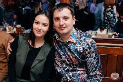 Вечеринка «Русского Радио» «Для своих», 15 ноября 2019 - Ресторан «Максимилианс» Челябинск - 27