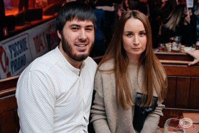 Вечеринка «Русского Радио» «Для своих», 15 ноября 2019 - Ресторан «Максимилианс» Челябинск - 28