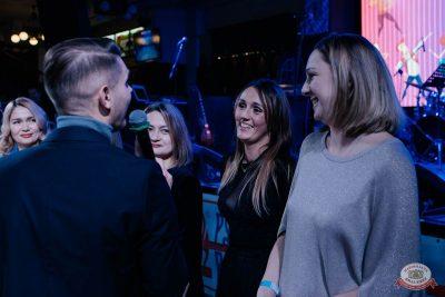 Вечеринка «Русского Радио» «Для своих», 15 ноября 2019 - Ресторан «Максимилианс» Челябинск - 3