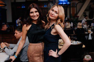 Вечеринка «Русского Радио» «Для своих», 15 ноября 2019 - Ресторан «Максимилианс» Челябинск - 30
