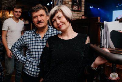 Вечеринка «Русского Радио» «Для своих», 15 ноября 2019 - Ресторан «Максимилианс» Челябинск - 32