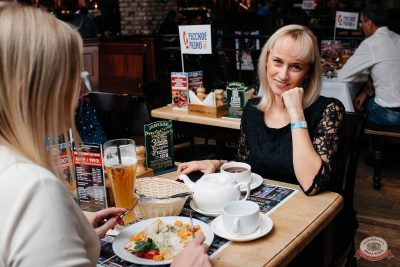 Вечеринка «Русского Радио» «Для своих», 15 ноября 2019 - Ресторан «Максимилианс» Челябинск - 33