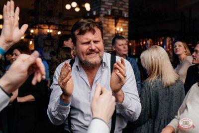Вечеринка «Русского Радио» «Для своих», 15 ноября 2019 - Ресторан «Максимилианс» Челябинск - 34