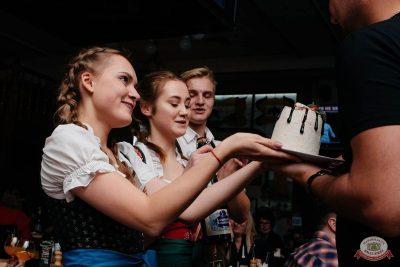 Вечеринка «Русского Радио» «Для своих», 15 ноября 2019 - Ресторан «Максимилианс» Челябинск - 37