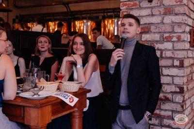 Вечеринка «Русского Радио» «Для своих», 15 ноября 2019 - Ресторан «Максимилианс» Челябинск - 38
