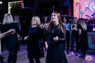 Вечеринка «Русского Радио» «Для своих», 15 ноября 2019 - Ресторан «Максимилианс» Челябинск - 4