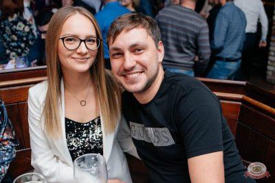 Вечеринка «Русского Радио» «Для своих», 15 ноября 2019 - Ресторан «Максимилианс» Челябинск - 43