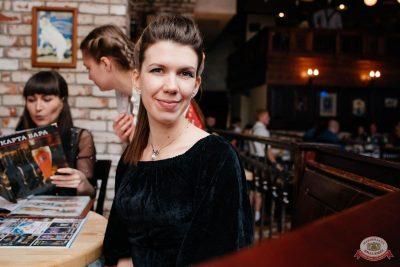 Вечеринка «Русского Радио» «Для своих», 15 ноября 2019 - Ресторан «Максимилианс» Челябинск - 45