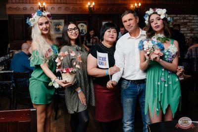 Вечеринка «Русского Радио» «Для своих», 15 ноября 2019 - Ресторан «Максимилианс» Челябинск - 48