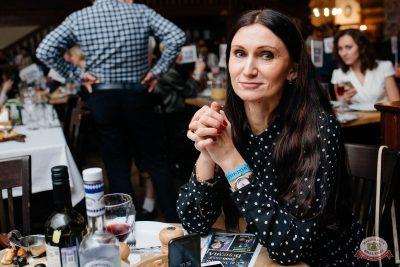 Вечеринка «Русского Радио» «Для своих», 15 ноября 2019 - Ресторан «Максимилианс» Челябинск - 49