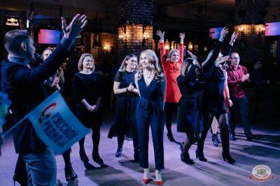 Вечеринка «Русского Радио» «Для своих», 15 ноября 2019 - Ресторан «Максимилианс» Челябинск - 5