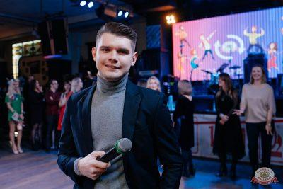 Вечеринка «Русского Радио» «Для своих», 15 ноября 2019 - Ресторан «Максимилианс» Челябинск - 6