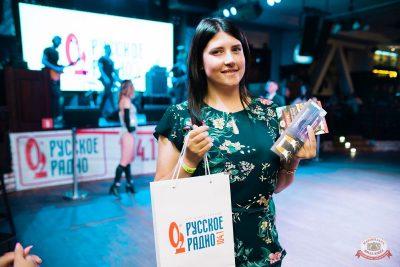 Вечеринка «Русского Радио» «Для своих», 7 сентября 2019 - Ресторан «Максимилианс» Челябинск - 12