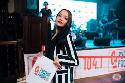 Вечеринка «Русского Радио» «Для своих», 7 сентября 2019 - Ресторан «Максимилианс» Челябинск - 18