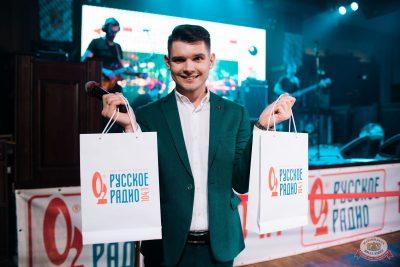 Вечеринка «Русского Радио» «Для своих», 7 сентября 2019 - Ресторан «Максимилианс» Челябинск - 19